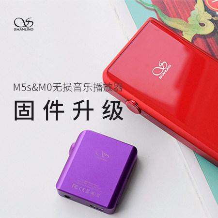 山灵M5s & M0无损音乐播放器固件升级,曲库增量包上线!